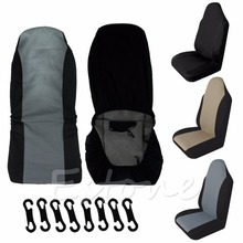 1PC Car Seat Cover Durable Auto Front Rear Seat Cushion Protector Supply Support Fit for all cars SUV Cushion Pad