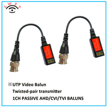 20 Pairs 1CH Passive Balun RJ45 CCTV Balun Video Balun Twisted Transceiver Supply Power For HDCVI/HDTVI/AHD Analog HD Camera