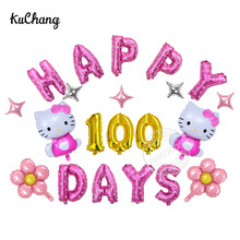 1set Baby Birth Happy 100 Days Party Hello kitty Large Moon Helium Air Globos Decor 16inch Letter Foil Balloons Boy Girl Gifts(China)
