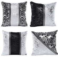 Vintage Black Silver Floral Cushion Cover Throw Patchwork Pillow Case Car Sofa Decor Pillowcase Home Decorative Pillow Cover