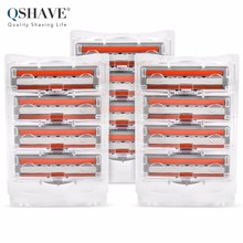 QShave Men Manual Shaving Razor Blade Refill Orange Color X3 Blade, 12 Cartridges (Only Blades No Handle)(China)