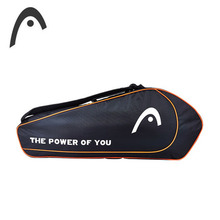 Head Tennis Bag Portable Tennis Racket Bag Badminton Bag Sport Accessory Men Racket HandBag Tennis For 3 Racket Shoulder Bag(China)