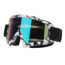 2017 Hot Sale UV400 Protection Ski Snowboarding Skate Skiing Goggles Sun Glasses Eyewear Eye Protector For Skiing Cycling