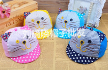 50pcs/lot fedex fast free shipping Fashion Baby Boys Girls Spring Summer Cotton hat Lovely Cat Children Baseball cap Kid Visor