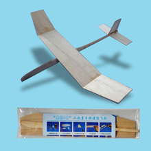 FreeShipping DIY Wooden Black hawk 2 Model Aircraft Stamping Process Educational Toy Assembly airplane Model Children plane Gift
