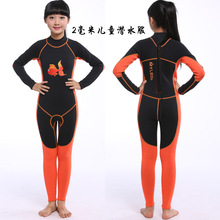 2mm new children's swimsuit, rubber tight one-piece girls' swimsuit, long sleeve pants, sunscreen diving suit, children(China)