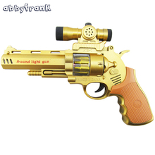 Flashing Plastic Toy Gun Vibration Simulation Revolver Electric Gun Toy Electronic Fighting Sound Arme Toy For Children Boy Gift