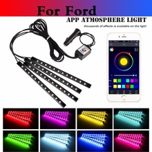 Bluetooth Phone APP Control Car Atmosphere Lamp Strip Light For Ford Fiesta ST Five Hundred Flex Focus RS Focus ST Freestyle