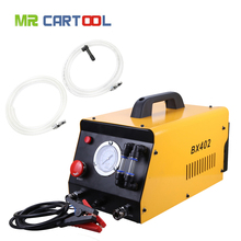 New Released AUTOOL BX402 Auto Gearbox Oil Exchange Cleaning Machine BX402 Automatic transmission gearbox changer