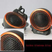 ZYHW Brand 2pcs Golden Dome Tweeters Aluminum alloy 120w Car Speaker Audio Replacement Car Speckers GQ-0021(China)