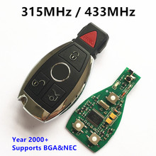 Car Smart Key 4 Buttons 315MHz 433MHz for Mercedes Benz Vehicle Auto Remote Key Support NEC and BGA Type Year 2000+