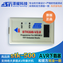 STK500 type AVRISP USB AVR ISP download cable programmer Downloader 100% compatible with original