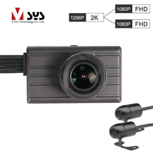 VSYS M12 3CH 2K 1296P Vehicle Bus Truck Camera Recorder DVR with Separate Side 1080P+1080P Waterproof Cameras Dash Cam GPS(China)