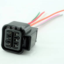 Geely MK1,MK 1 MK2,MK 2 MK-Cross,MK Cross Hatchback,Car headlight wiring harness plug,socket