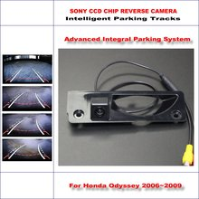 860 Pixels Car Rear Back Up Camera For Honda Odyssey 2006~2009 Rearview Parking / 580 TV Lines Dynamic Guidance Tragectory