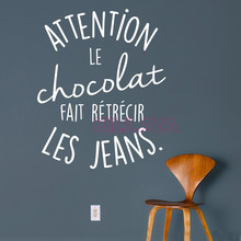 Humor Saying Chocolate Shrunk Jeans Vinyl Wall Stickers Mural Wall Decal Art Home Decor Wallpaper for Living Room Decoration