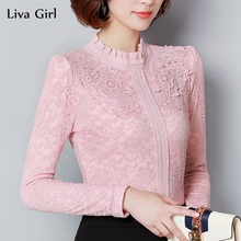 Women Lace Blouses 2017 Fashion Sexy Winter White Blouse Crochet Bluas Feminina Long Sleeve Office Basic Tops Pink Blouses Shirt(China)