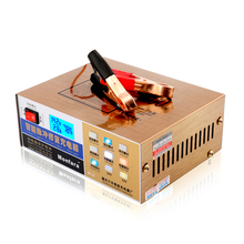 24v 12v car battery charger intelligent 100ah battery charger full automatic electric intelligent pulse repair 110V/220V