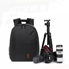 Video Photo Digital Camera Shoulders Padded Backpack Bag Case Waterproof Shockproof Small Bags for Canon Nikon