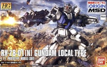 Bandai 1/144 HG GTO ORGIN 010 Local type Gundam Scale model building hobby