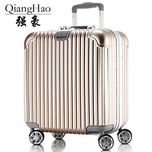 QiangHao 18 inch  Aluminum frame  Spinner Rolling Luggage Trolley Boarding bag case Girls Luggage Boarding luggage box Suitcase