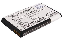 BL-6C Battery For NOKIA 6265, 6275, 6275i, E50, E70, N-Gage, N-Gage QD, 2865 (1100mAh)(China)