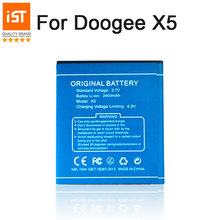 2107 New 100% IST Original Mobile Phone Battery Doogee X5 X5S Pro Replacement Gift - ISTUO Officialflagship Store store