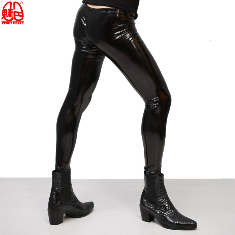 Sexy-High-Elastic-Blue-PVC-Shiny-Pencil-Pants-Tight-Faux-Leather-Fashion-Glossy-Punk-Pencil-Pants (1)