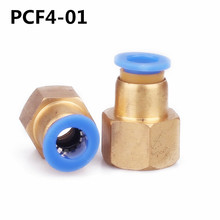 PCF4-01 air hose fitting quick connect hose fitting plastic tubing fitting pneumatic components SMC /ARITAC connector