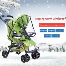 High Quality Baby Stroller Accessories Universal Waterproof Rain Cover Wind Dust Shield For Baby Strollers Pushchairs