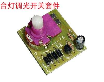 Управляемые кремния диммер лампы электронный комплект производство частей DIY компонентов сборки компоненты обучения(China)