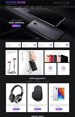 【维麦设计】数码3C 手机配件 电脑家电 实用易装M97