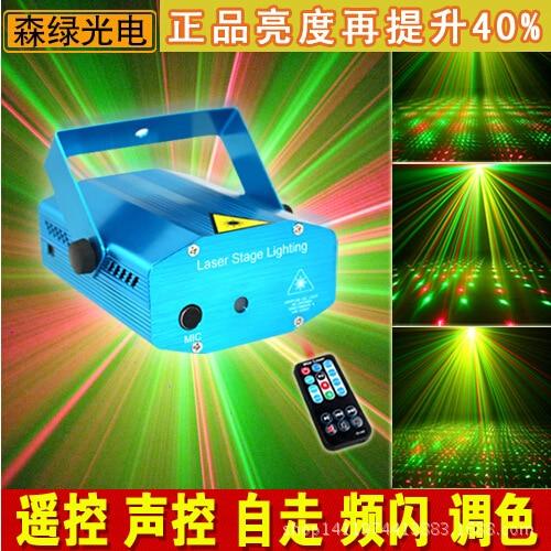 Superior quality Genuine mini laser KTV light bar Stage lighting Wedding flash Disco lights Light beam<br>