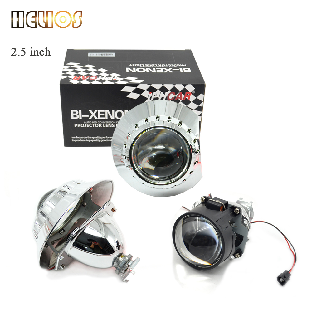 Car styling 2.5 inches LHD/RHD car bi xenon projector lens auto light tuning zkw shrouds hid xenon bulb car headlight  H1 H7 H4 <br><br>Aliexpress