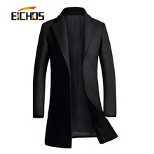 2016 Autumn And Winter Wool Coat Men Long Coat Slim fit Mens Cashmere Coat Youth New Fashtion Overcoat Men Wool Coat