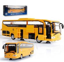 1:32 free shipping The American school bus Alloy Diecast Car Model Pull Back Toy Car model Electronic Car with light&sound Kids