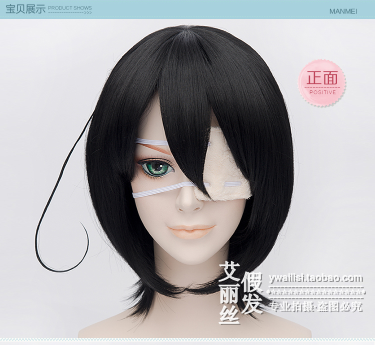Free Track Anime Another Misaki Mei Short Black Full Lace Cosplay Wig (No eyepatch) Costume Heat Resistant + Cap<br><br>Aliexpress