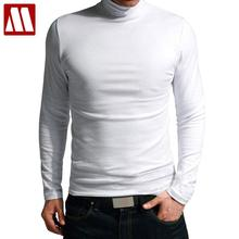 HOT SALE 2017 New Fashion Brand High-necked Collar Slim Fit Long Sleeve T Shirt Men Trend Casual Men T-Shirt Cotton T Shirts 3XL