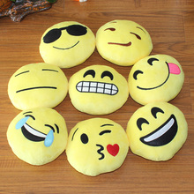 24 kinds Soft Emoji Smiley Emoticon QQ expression Yellow Round Cushion Pillow Stuffed Plush Toy Doll Christmas Present as gift