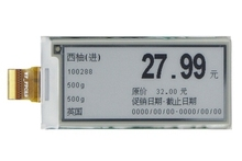NoEnName_Null 2.9 inch 24PIN FPC High Contrast Low Power E-Paper E-ink Screen UC8157C Controller 296*128