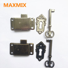 MAXMIX 1PCS Classical lock Restore ancient ways small lock Box lock Antique furniture counter Drawer lock Gold silver bronze(China)