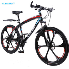Altruism Q1 21 Speed Road Bike racing bicycle Aluminum frame 26 inch mountain road bicicleta compete bicycles for womens(China)