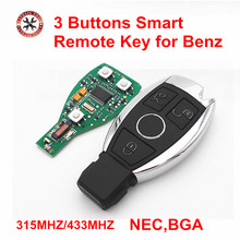 High Quality 3 Buttons Car Smart Remote Key Auto Remote Key Control 315MHz/433MHz For Mercedes Benz year 2000+ NEC&BGA style