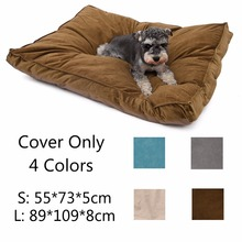 DIY Removable Cover Bed For Pet Dog Cover Only Pet Bed Set Stone Grain Cat Cushion Dog Mat Pet Puppy House New 4 Colors(China)