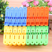 20Pcs/Lot Laundry Clothes Pins Colorful Plastic Hanging Pegs Clips Heavy Duty Clothes Pegs Clothesline Towel Socks Hangers Racks