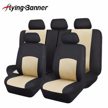 Polyester Fabric Universal Car Seat Cover Set Car Styling Fit Most Car Interior Accessories Sedans Beige Seat Cover for Car Care(China)