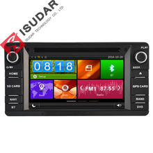 Two Din 6.2 Inch Car DVD Player For MITSUBISHI/OUTLANDER/LANCER/ASX 2013- With 3G Host GPS Navigation BT IPOD Radio Free Maps