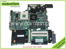 FRU 42W7649 For lenovo thinkpad T61 14'' Laptop motherboard intel 965PM DDR2 Nvidia graphics NVS 140M graphics