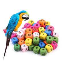 50pcs/pack DIY Color square beads toy accessories for Pet  Multipurpose DIY Bird Toy Accessories beads for Decorations