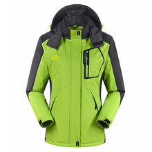 Free Shipping Top Quality Winter Women Skiing Jackets Snowboarding Colorful Warm Waterproof Windproof Breathable Ski Jacket Coat(China)